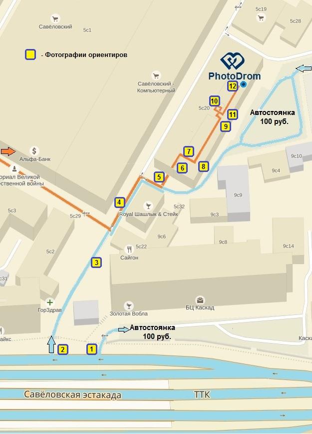 Карта проезда фотомагазин Photodrom.com