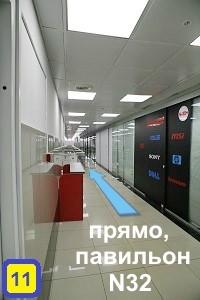 Ориентир 11 для проезда или прохода в фотомагазин Photodrom