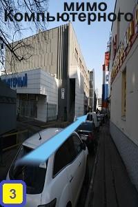 Ориентир 3 для проезда или прохода в фотомагазин Photodrom