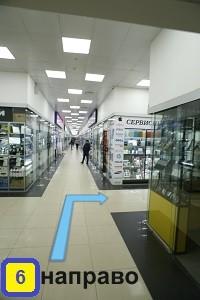 Ориентир 6 для проезда или прохода в фотомагазин Photodrom