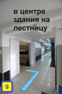 Ориентир 9 для проезда или прохода в фотомагазин Photodrom